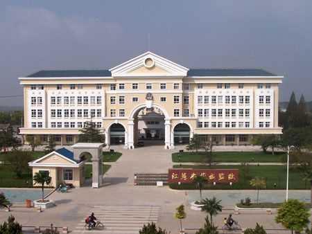 23. Yancheng Prison, Suzhou, China