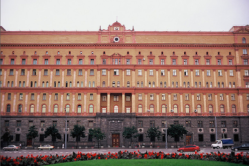 26. Lubyanka Prison, Moscow, Russia